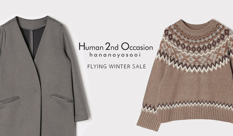 H2O -FLYING WINTER SALE MAX80%OFF-