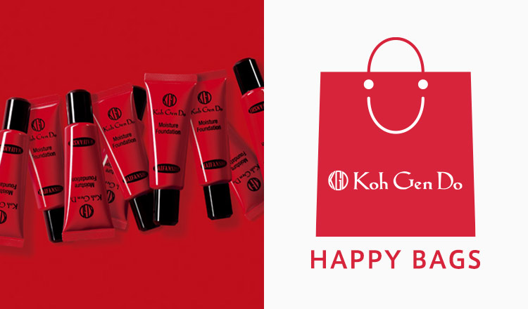 KOH GEN DO-HAPPY BAG