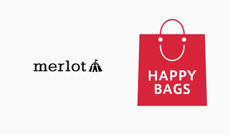 merlot -HAPPPY BAG-
