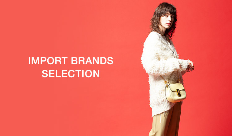 LUXURY BRANDS SELECTION