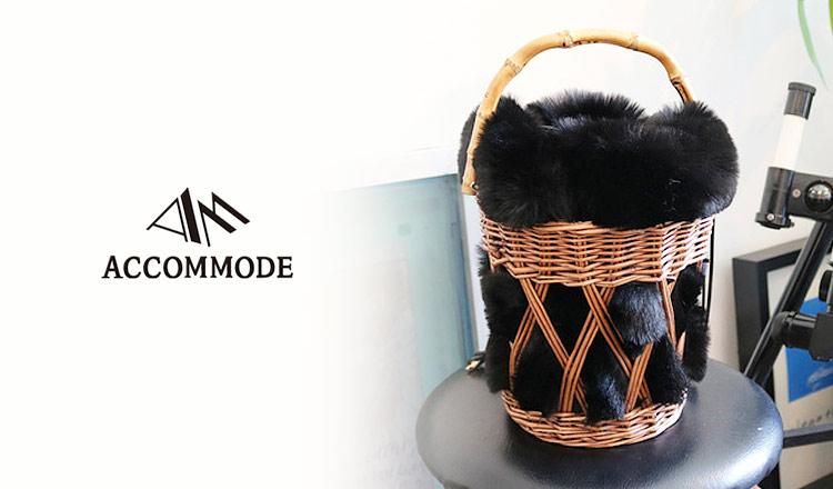 ACCOMMODE(アコモデ)