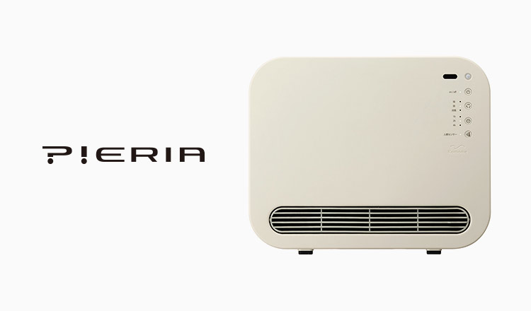PIERIA -ヒーター&加湿器-