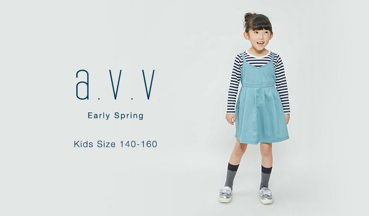 a.v.v Kids Early Spring -Junior Size140-160-