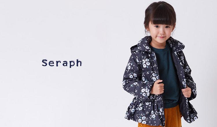 Seraph(セラフ)