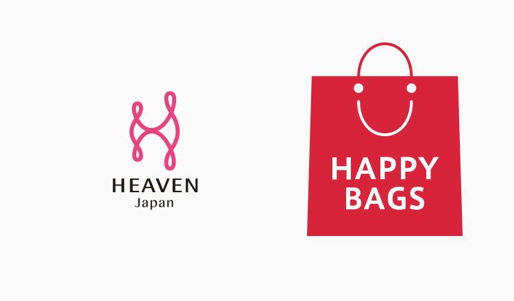 HEAVEN Japan_Happy Bag