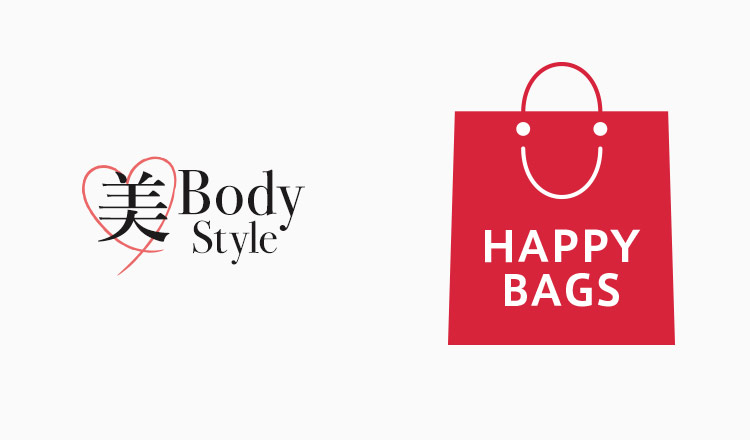 美BODY_Happy Bag