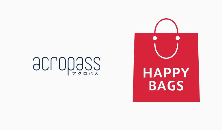 HAPPY BAG ACROPASS-話題の韓国ハイテク美容パッチ-