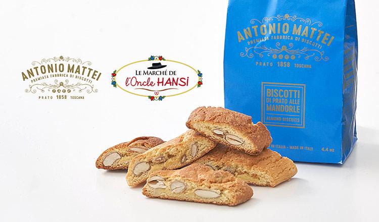 ヨーロッパの伝統菓子 -ANTONIO MATTEI & ONCLE HANSI-
