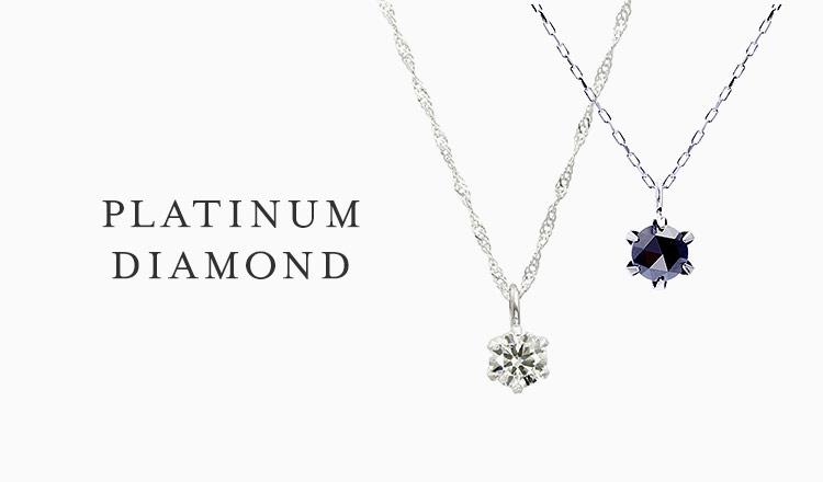 PLATINUM DIAMOND -NEW YEAR COLLECTION -