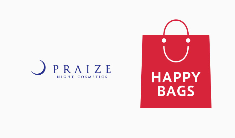 HAPPY BAG_PRAIZE:レチノール入りALL IN ONE ゲル