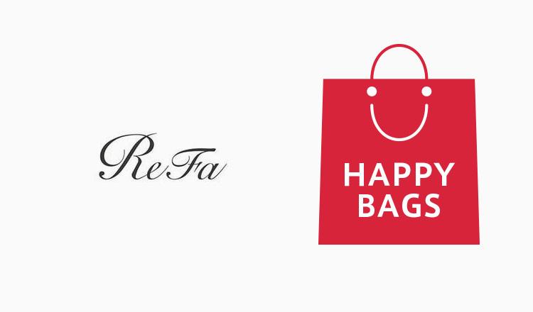ReFa Happy Bag