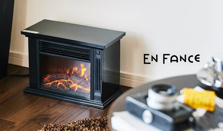 Comfortable Warm Appliance EN FANCE