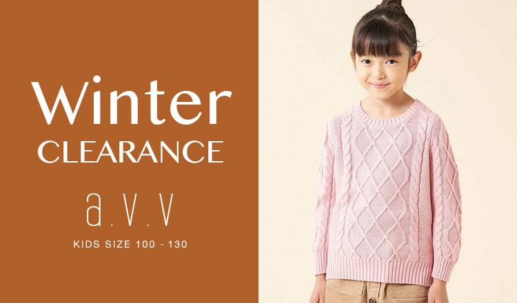 a.v.v Kids -WINTER CLEARANCE Vol.2 Size 100-130-