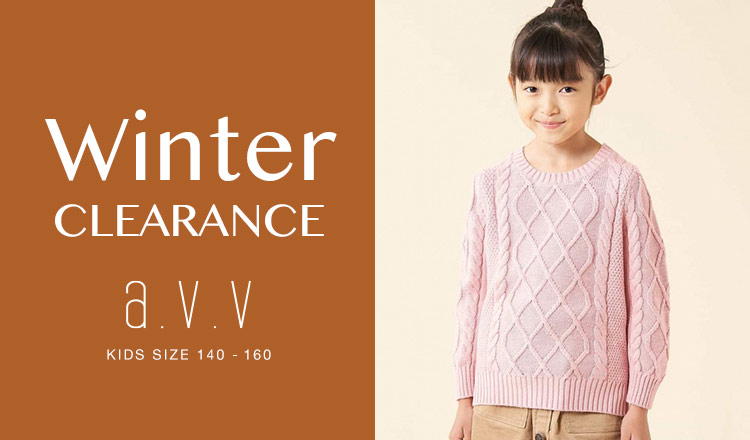 a.v.v Kids -WINTER CLEARANCE Vol.2 Size 140-160-