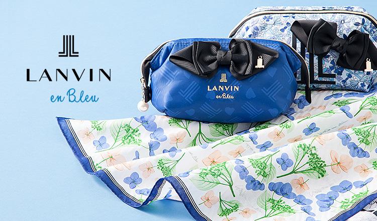 LANVIN en Bleu(ランバンオンブルー)