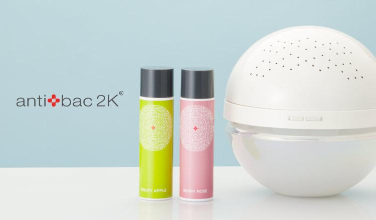 ANTIBAC2K -水で空気を洗う画期的な空気洗浄機-