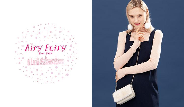 AIRY FAIRY NEW YORK -MAX80%OFF-