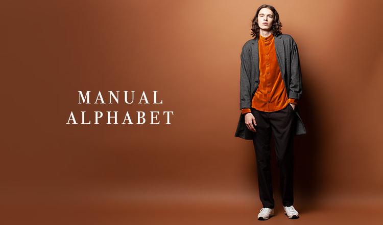×MANUAL ALPHABET Vol.1