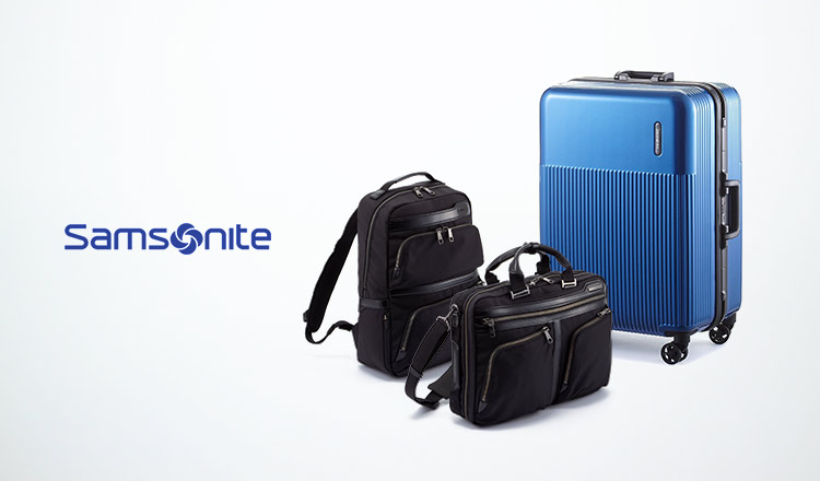 Travel Shop : Samsonite