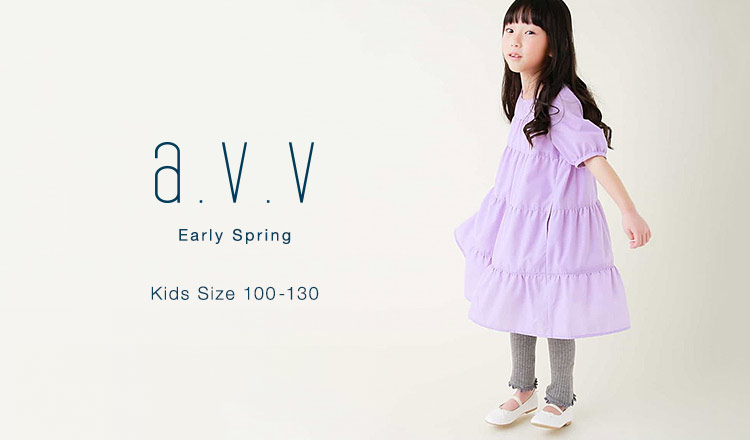 a.v.v Kids Early Spring Kids Size100-130-