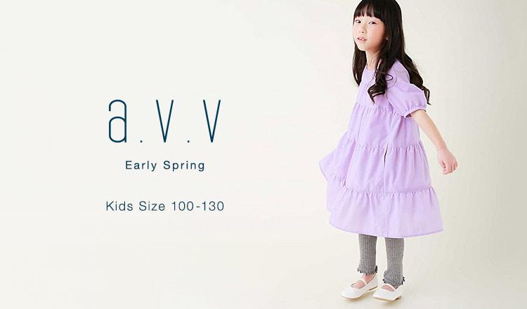a.v.v Kids Early Spring Kids Size100-130-