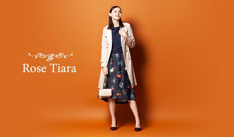 ROSE TIARA -ゆったりサイズ新規登場-