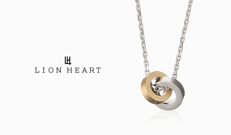LION HEART FOR GIFT