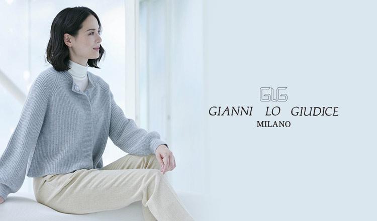 GIANNI LO GIUDICE(ジャンニ ロ ジュディチェ)