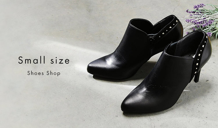 Small size Shoes Shop