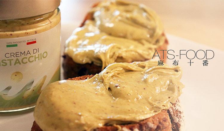 ATS-FOOD 麻布十番