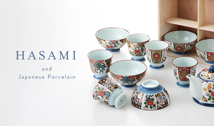 HASAMI and Japanese Porcelain