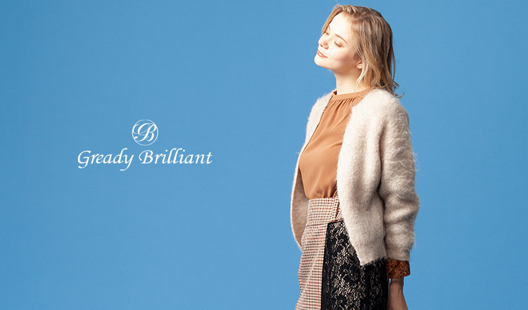 GREADY BRILLIANT - FINAL SALE -