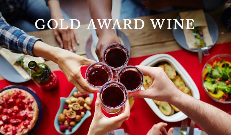 金賞ワインで乾杯!