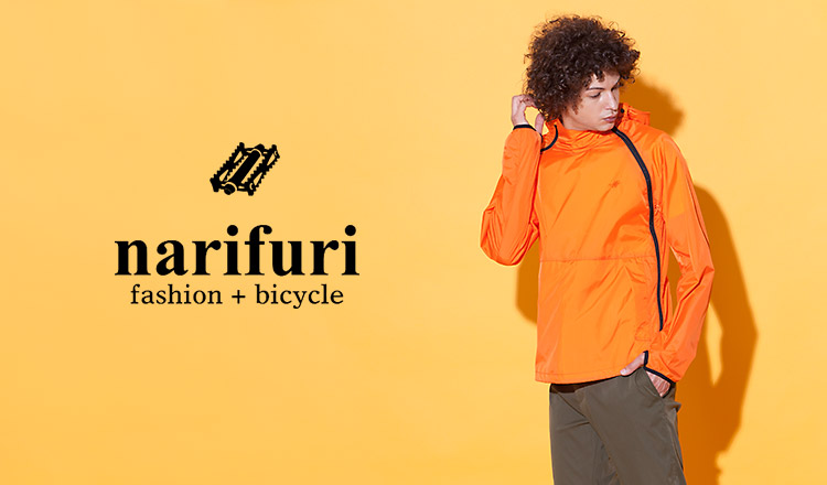 narifuri(ナリフリ)