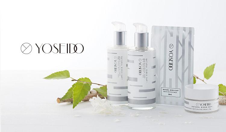 YOSEIDO-白樺樹液で肌にうるおいを-