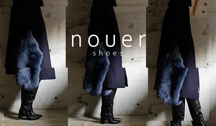 NOUER(ヌエール)