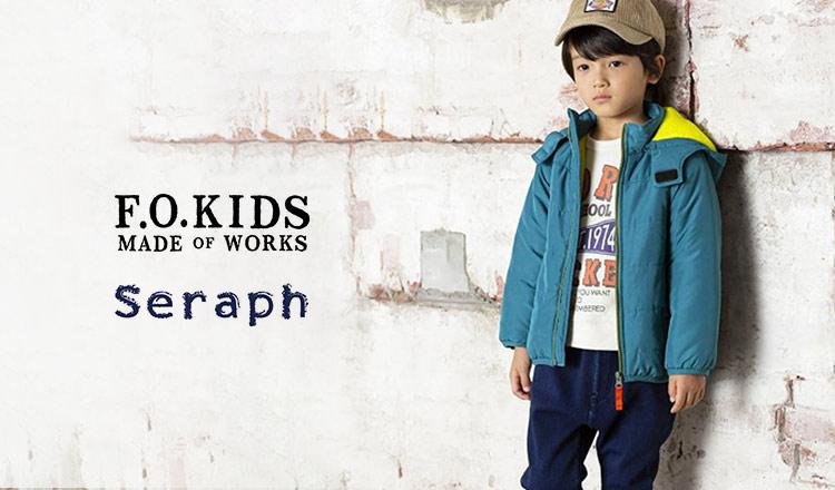 F.O KIDS & Seraph