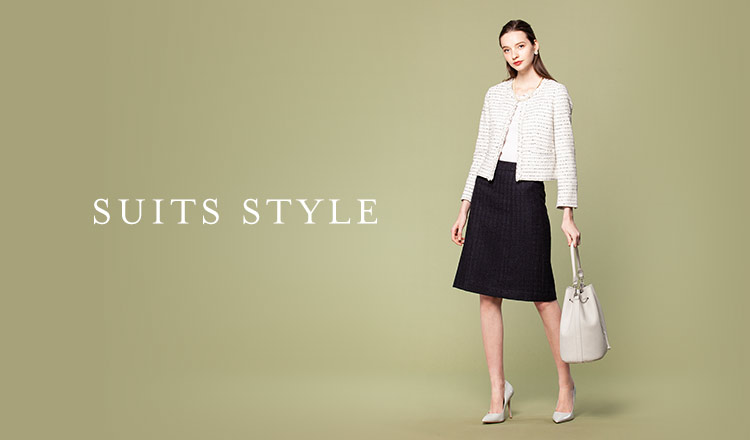 SUITS STYLE -入学・卒業シーズン-