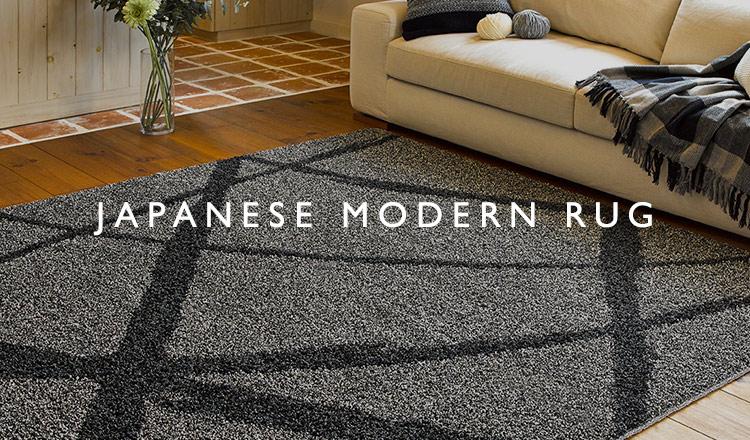 JAPANESE MODERN RUG