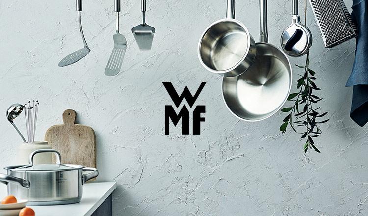 WMF(ヴェーエムエフ)