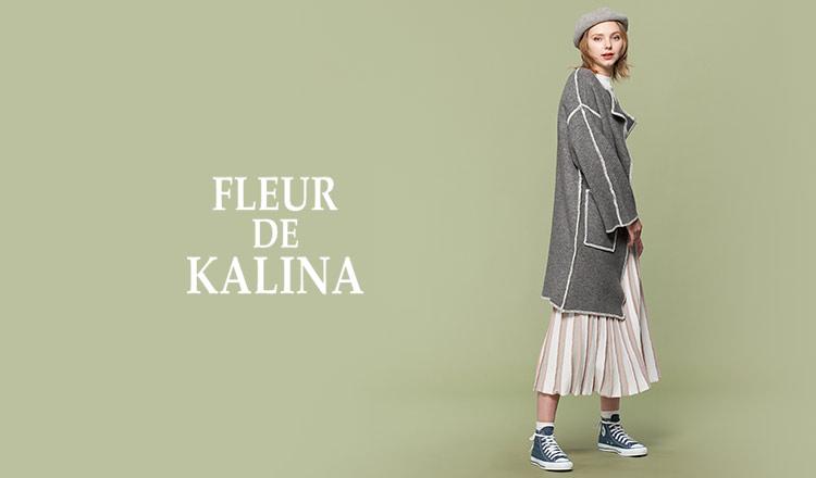 FLEUR DE KALINA(フレール ドゥ カリーナ)