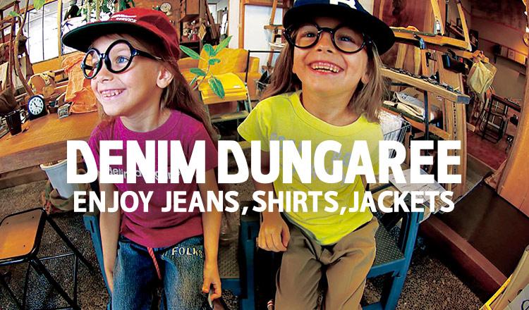 DENIM DUNGAREE(デニム ダンガリー)