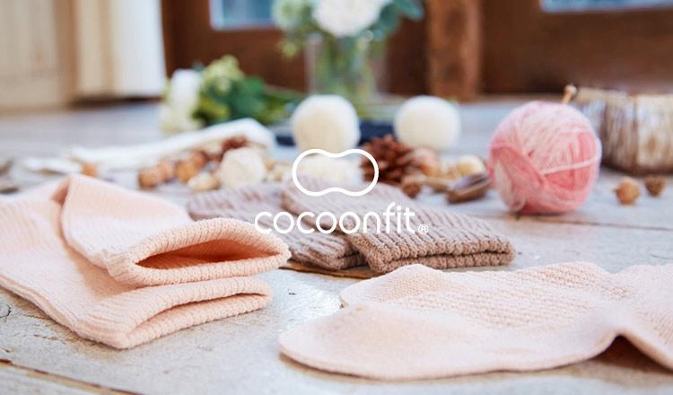 COCOONFIT(コクーンフィット)