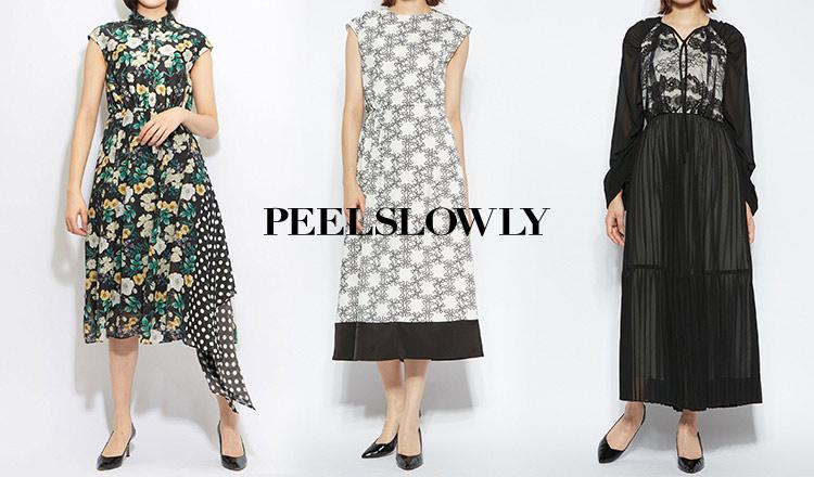 PEELSLOWLY(ピールスローリー)