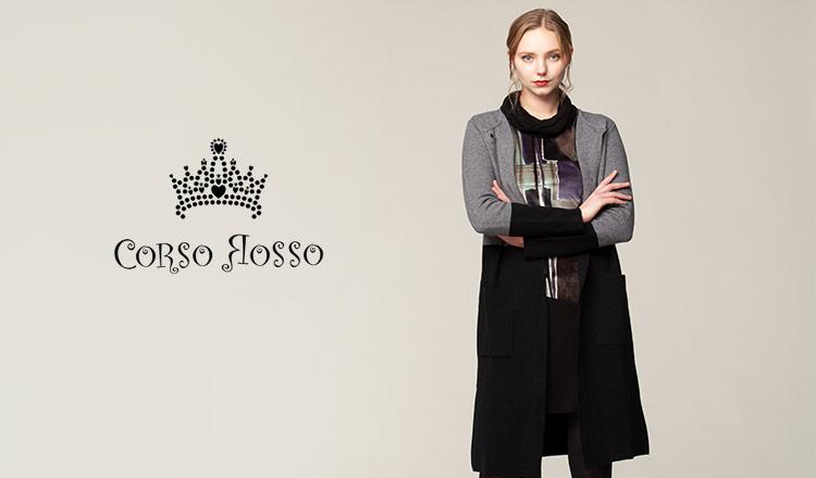 CORSO ROSSO -MAX80% OFF-