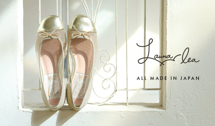 ALL MADE IN JAPAN SHOES -LAUNA LEA-