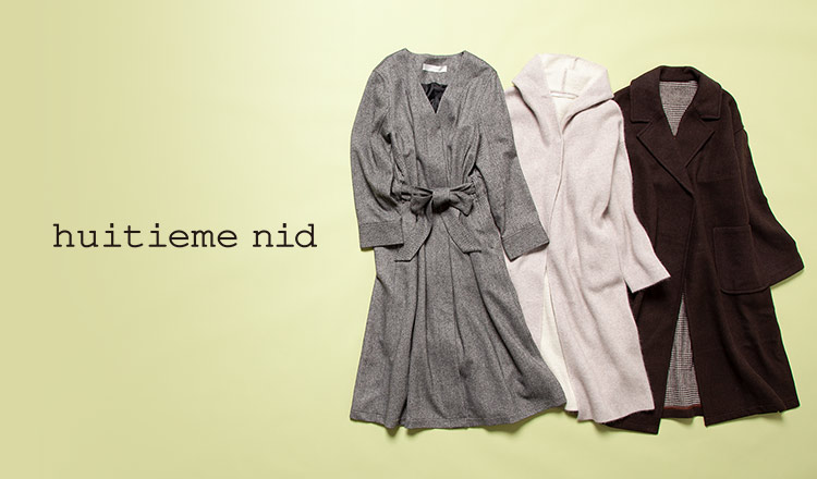 huitieme nid - Special Price Outer-
