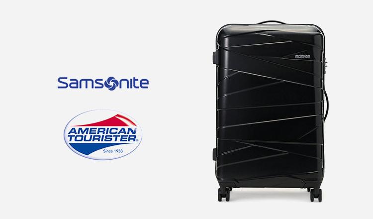 Samsonite & AMERICAN TOURISTER