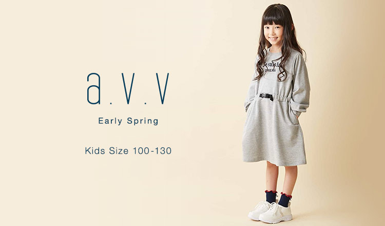 a.v.v Kids -Early Spring Kids Size 100-130-