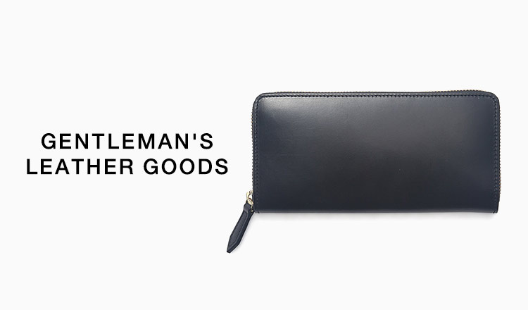 Gentleman's Leather Goods